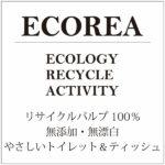 ECOREAシリーズ